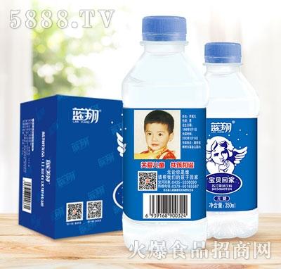 蓝翔无糖苏打果味饮料