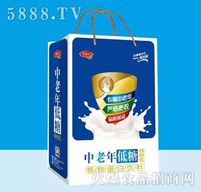 奇福记中老年低糖核桃乳(礼袋)