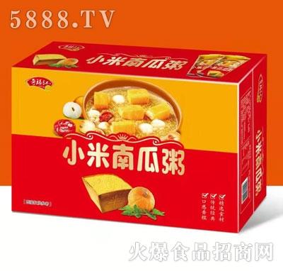 奇福记小米南瓜粥(礼箱)