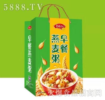 奇福记早餐燕麦粥(礼袋)