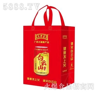 王老吉白云山植物饮料凉茶(礼袋)