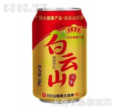 王老吉白云山植物饮料凉茶310ml