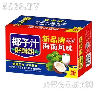 金娇阳椰子汁风味饮料箱子