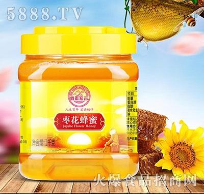 佰年宏云枣花蜂蜜1千克