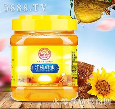 佰年宏云洋槐蜂蜜1千克