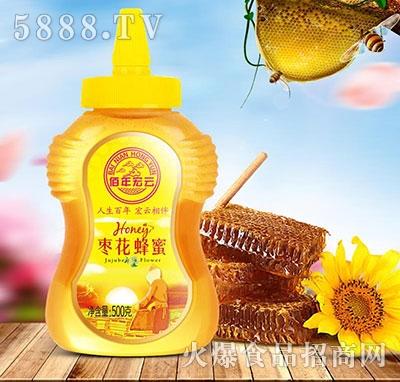 佰年宏云枣花蜂蜜500g