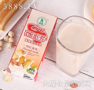 顶圣花生莲子植物蛋白饮料250ml