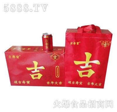 吉寿宝凉茶植物饮料(礼盒)