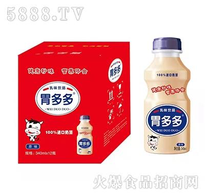 胃多多乳味饮品饮品原味340mlx12瓶
