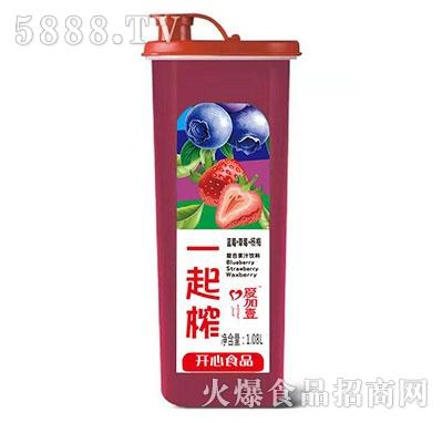 爱加壹一起榨蓝莓草莓杨梅果汁1.08L