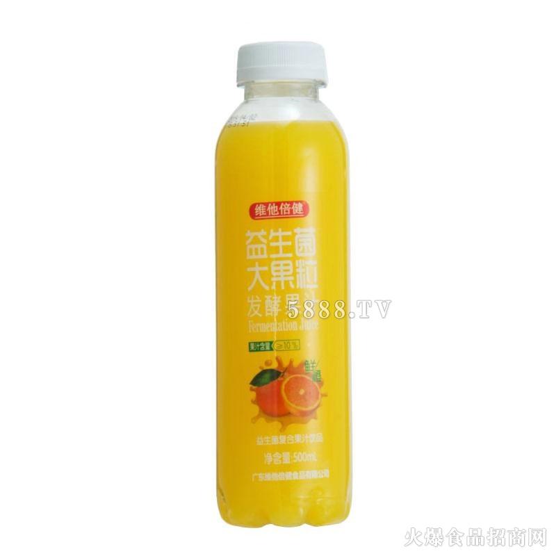 维他倍健益生菌发酵鲜橙汁500ml