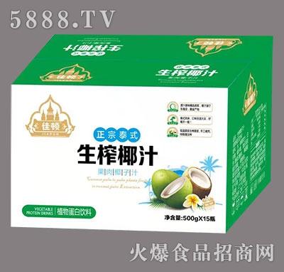 佳顿生榨椰汁果肉椰子汁植物蛋白饮料500g×15瓶产品图