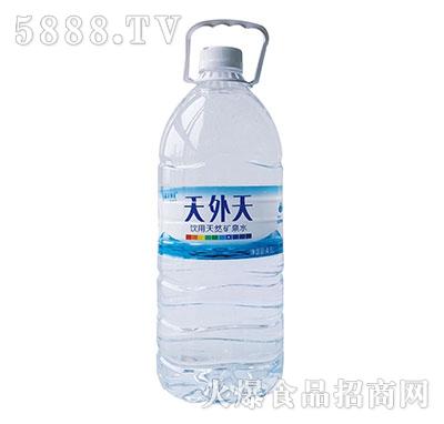 石林天外天饮用天然矿泉水4.5L