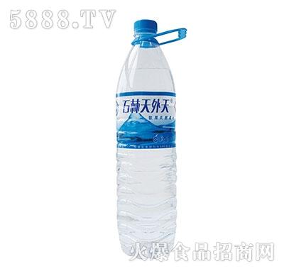 石林天外天饮用天然矿泉水1.25L