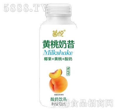 菌悦椰果奶昔黄桃味酸奶饮品310ml