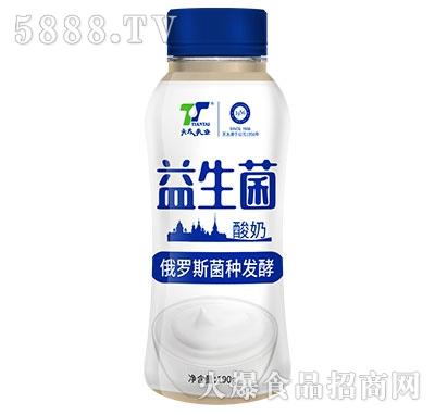 天太乳业益生菌PET瓶子效果图