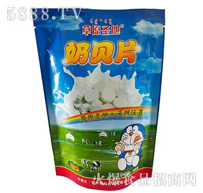 草原圣地奶贝片100g产品图