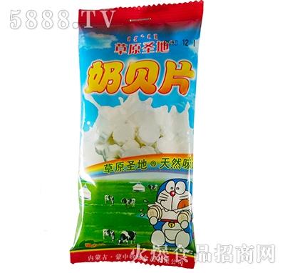 草原圣地奶贝片产品图