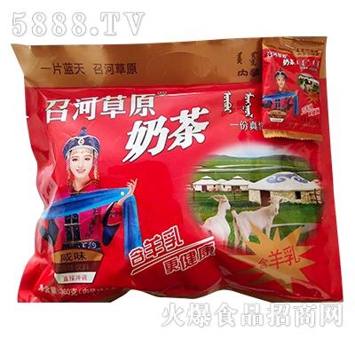 召河草原羊乳奶茶产品图