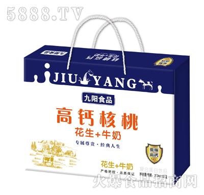 九阳高钙核桃花生牛奶250mlx12盒