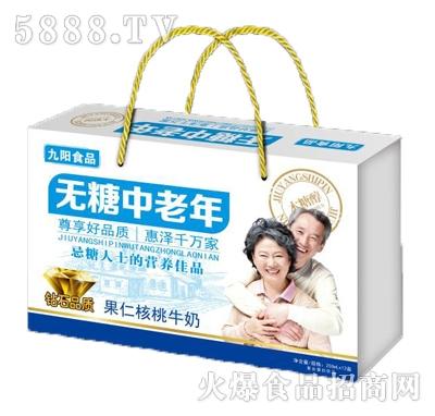 九阳无糖中老年果仁核桃牛奶250mlx12盒