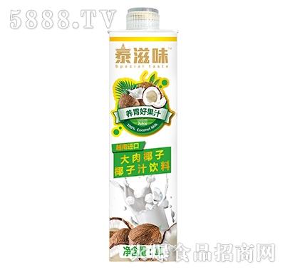 泰滋味椰子汁1L