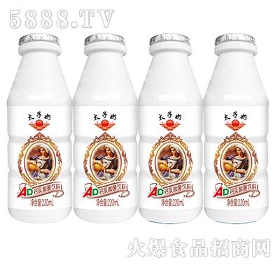 太子奶AD钙乳酸菌