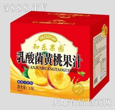知乐果园乳酸菌黄桃果肉果汁1.5L箱装