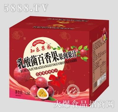知乐果园乳酸菌百香果果肉果汁1.26L箱装