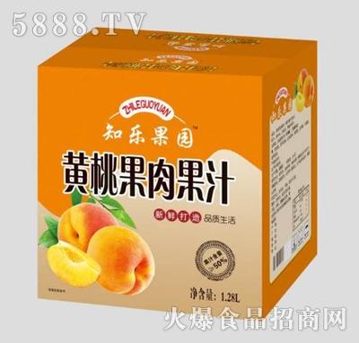 知乐果园黄桃果肉果汁1.28L箱装