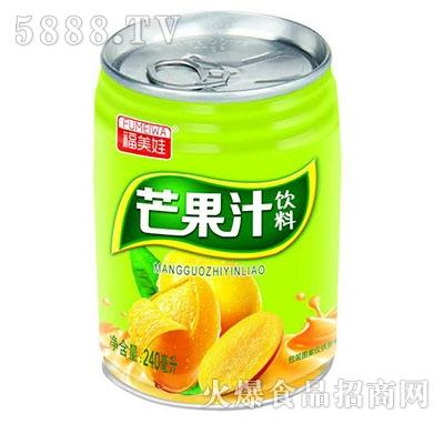 福美娃芒果汁饮料罐装