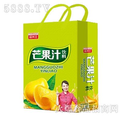 福美娃芒果汁手提袋