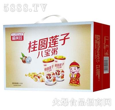 福美娃桂圆莲子营养八宝粥礼盒