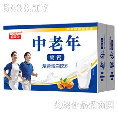 福美娃中老年核桃乳植物蛋白饮料礼盒