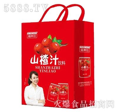 福美娃山楂汁礼盒