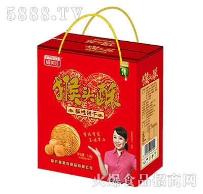福美娃猴头菇酥性饼干