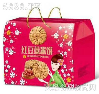 福美娃红豆薏米饼干