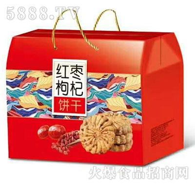 福美娃红枣枸杞饼干