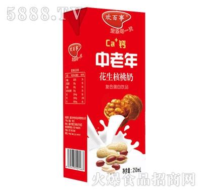 欢百事花生核桃奶复合蛋白饮品(盒)