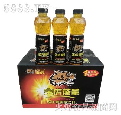 宝虎能量维生素饮料