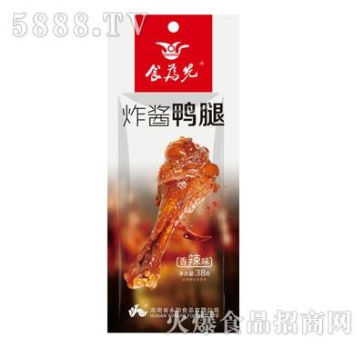 食为先炸酱鸭腿香辣味38g产品图