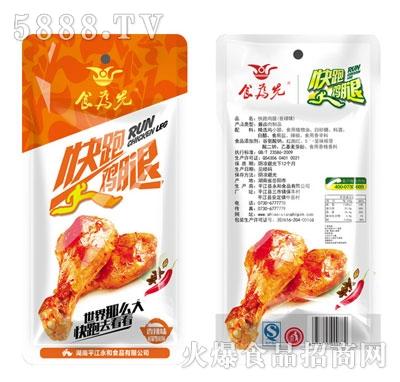食为先快跑鸡腿香辣味产品图