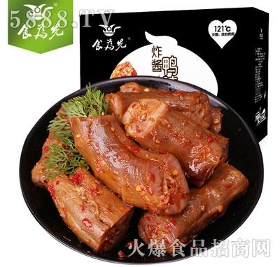食为先炸酱鸭脖香辣味产品图