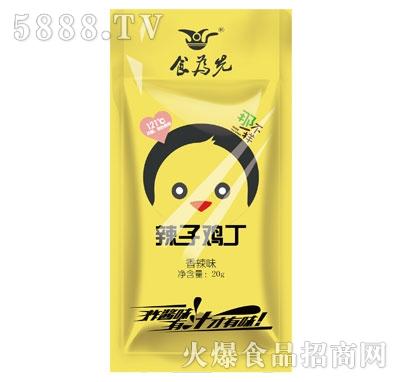食为先辣子鸡丁香辣味20g产品图