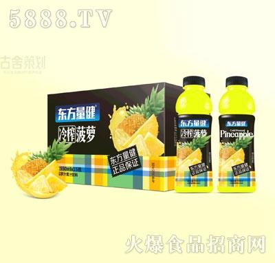 东方量健冷榨菠萝果汁饮料