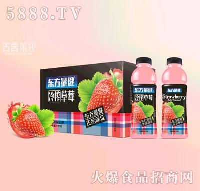 东方量健冷榨草莓果汁饮料