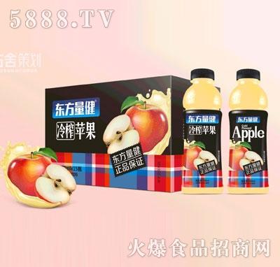东方量健冷榨苹果果汁饮料