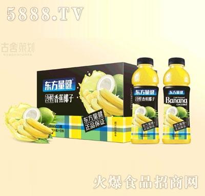 东方量健冷榨香蕉果汁饮料