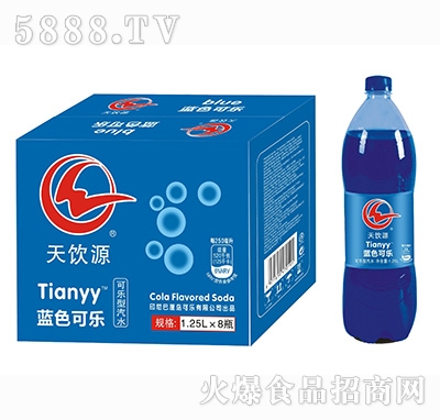 天饮源蓝色可乐1.25Lx8瓶产品图