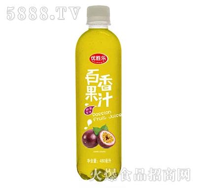 优胜乐百香果汁480ml